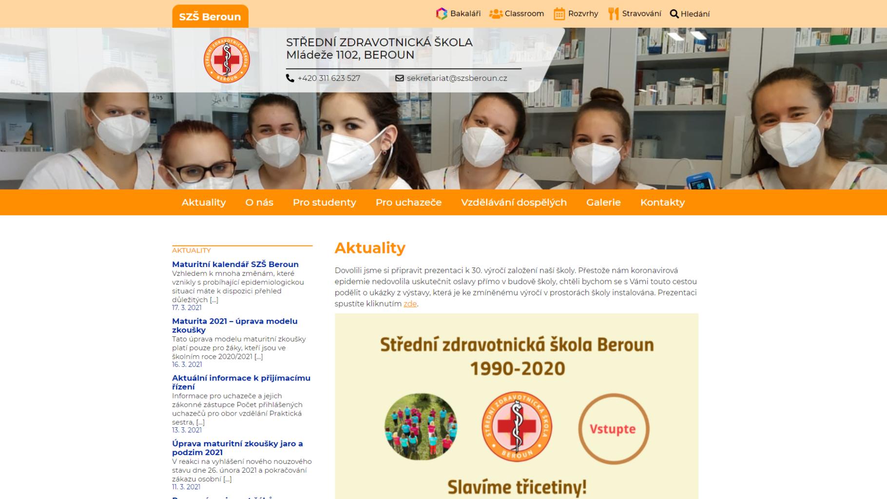 szs_homepage
