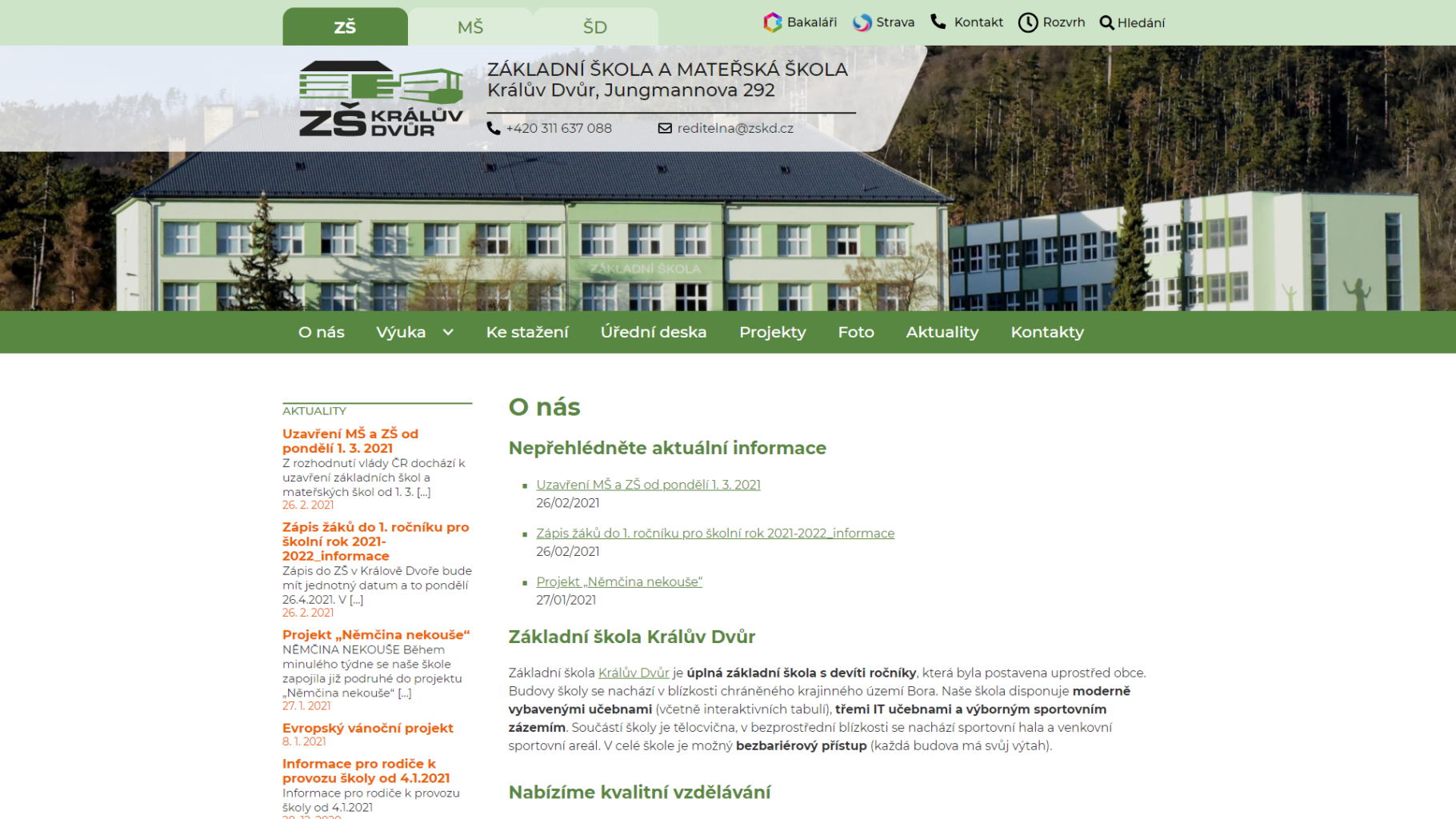 zskd_homepage